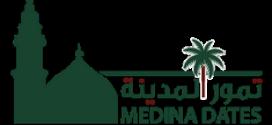 تجربة شراء تمور عجوة المدينة من متجر تمور المدينة Medina Dates – شحن دولي.
