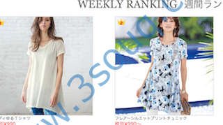 ملابس اليابان